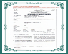 香港商业登记